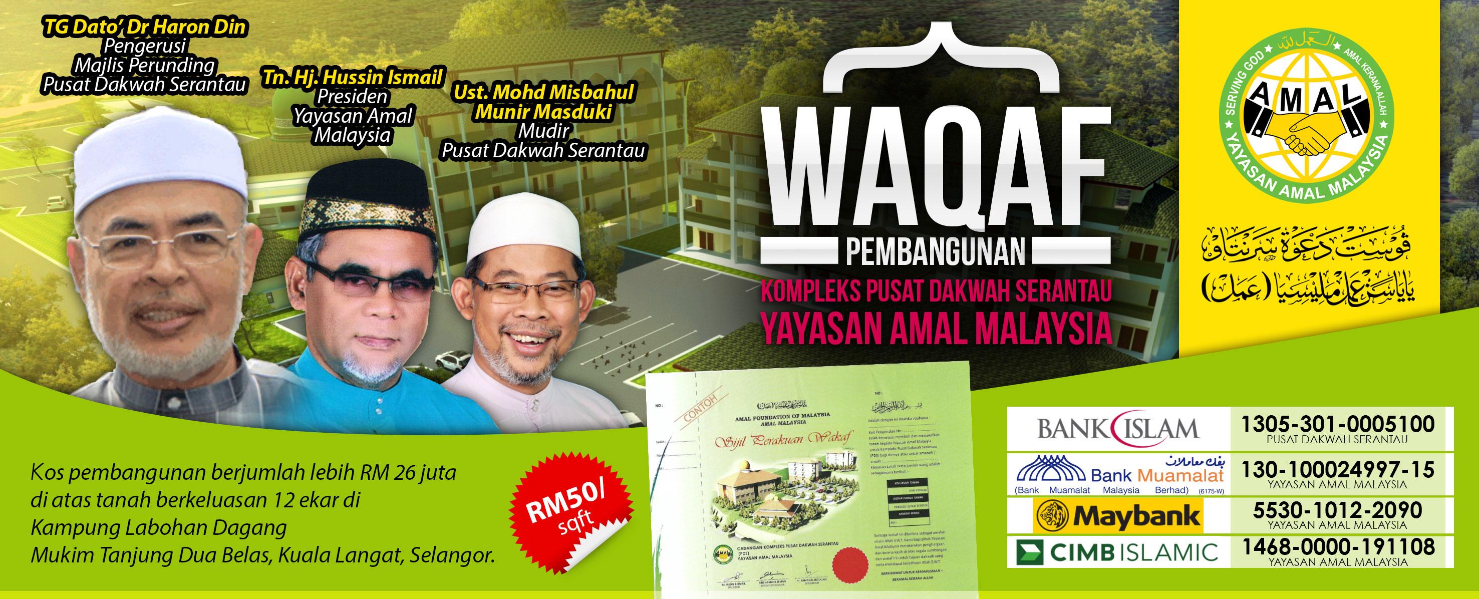 Wakaf Pusat Dakwah Serantau