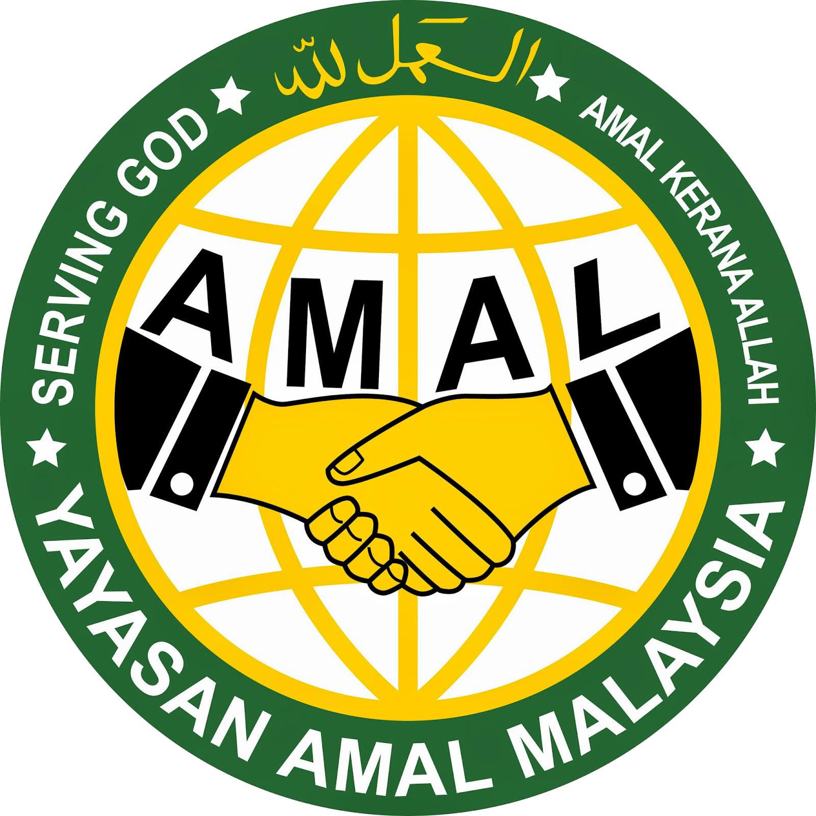 Logoyayasanamal-small