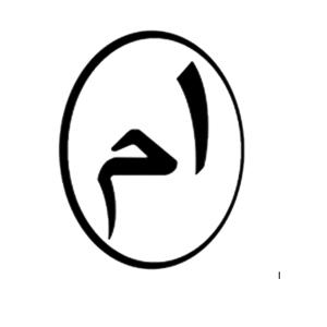 15-Logo Yayasan Alamiyyah