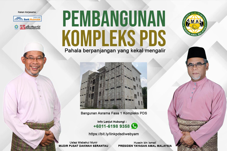 Kompleks PDS Yayasan Amal Malaysia - YAM